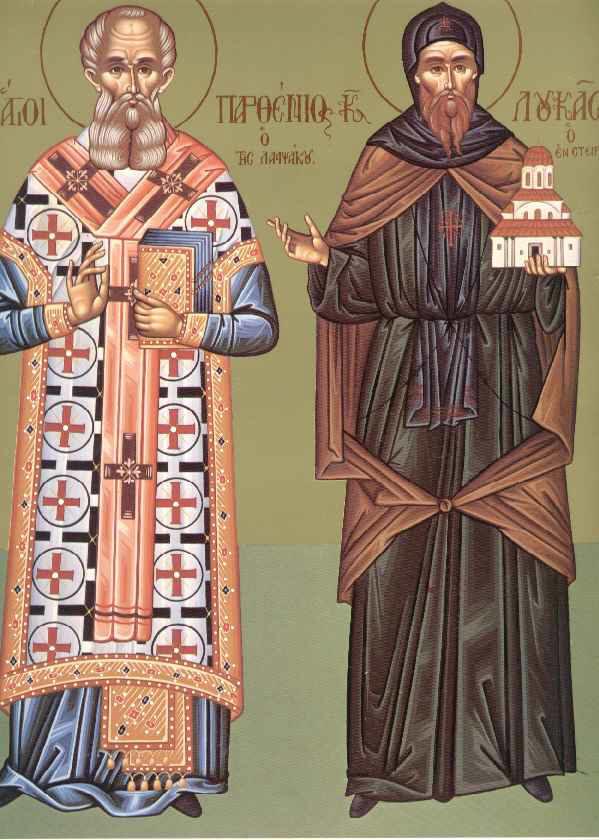 Sfântul Ierarh Partenie din Lampsakos (în stânga) şi Cuviosul Luca cel din Elada (în dreapta) - ambii sărbătoriţi pe 7 februarie
