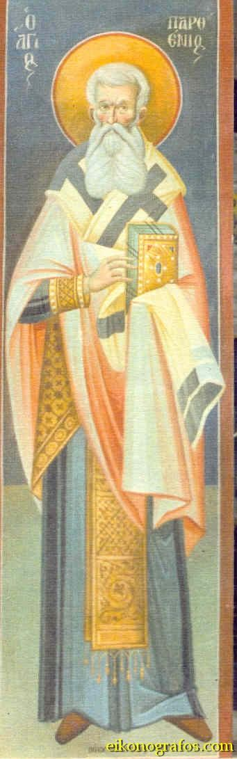Sfântul Partenie din Lampsakos - Icoana în picioare